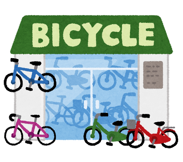 bycicle shop