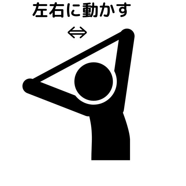 strech shoulder
