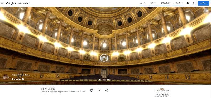 France Opera theater
