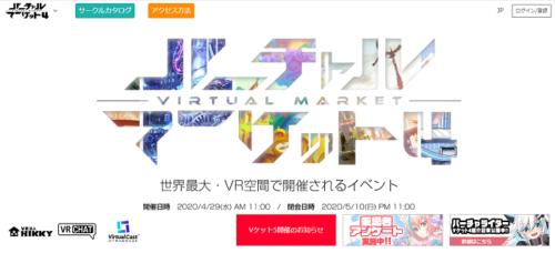 virtual marcket