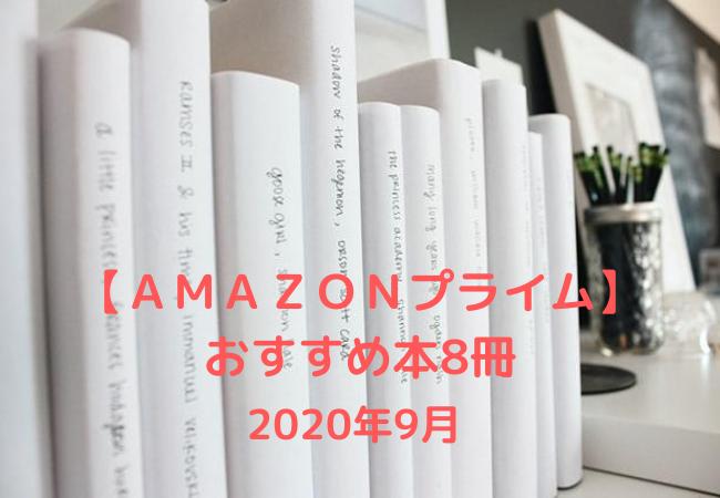AmazonRecommend book8