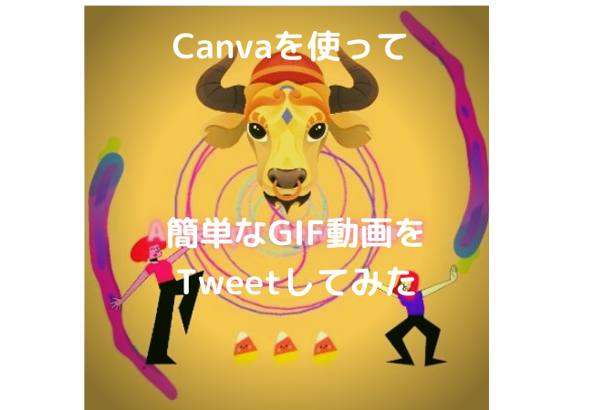 Making easyGIF with Canva