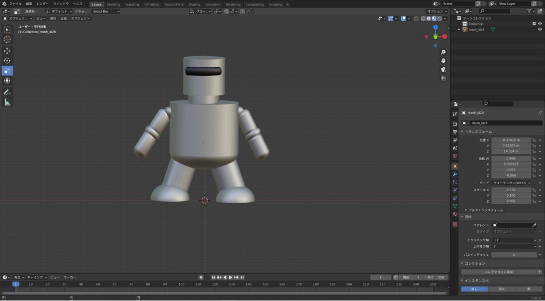 robotablender