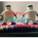 3Dmodeling3