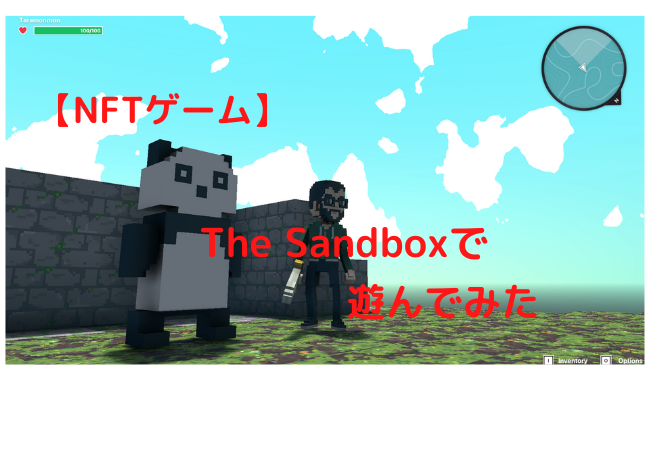 nft-game-play_with-_the-sandbox-